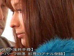 Horny Japanese Girl Jun Sena Azusa Kitazaono Ryoko Hirosaki In Best Lingerie Bdsm Jav Video